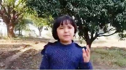 Kisan Andolan: किसान आंदोलन के समर्थन में राजस्थान की छोटी सी बच्ची ने भरी हुंकार, सोशल मीडिया पर Viral हो रहा वीडियो