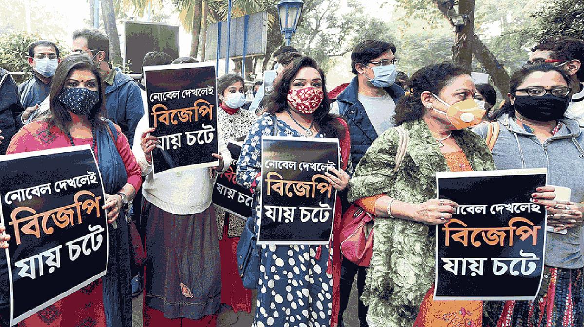 ममता बनर्जी के आह्वान पर अमर्त्य सेन के समर्थन में आये बंगाल के बुद्धिजीवी, विश्व भारती के व्यवहार पर जताया रोष