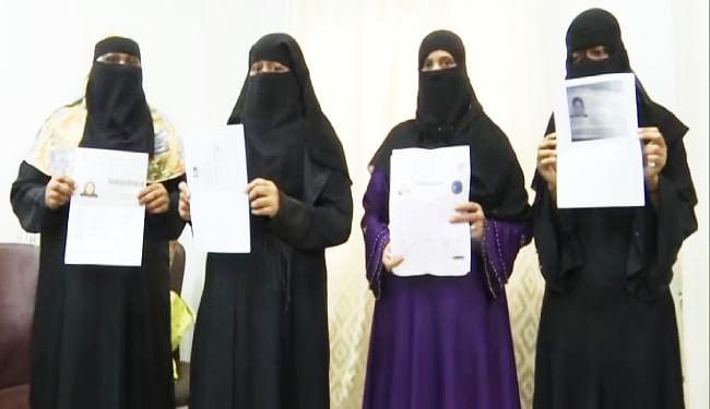 तेलंगाना की पांच महिलाओं को दुबई में दो-दो लाख रुपये में बेचने का मामला सामने आया, परिजनों ने भारत सरकार से लगायी गुहार
