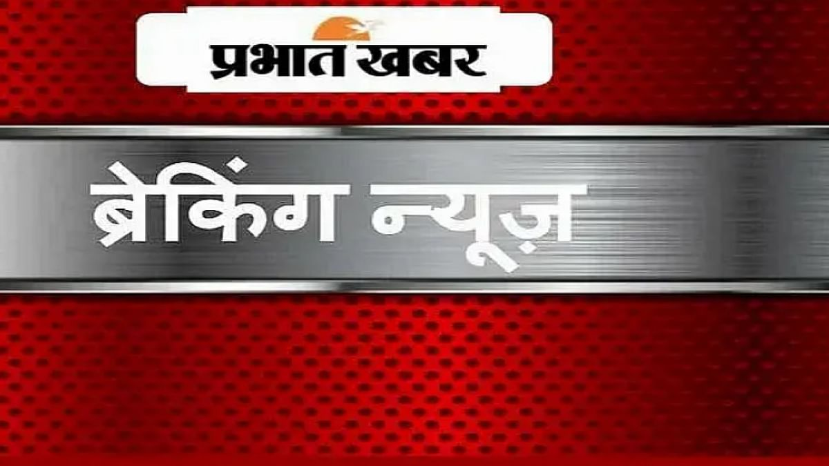 Breaking News : टूलकिट मामले में दिशा रवि की जमानत याचिका पर कोर्ट ने फैसला सुरक्षित रखा