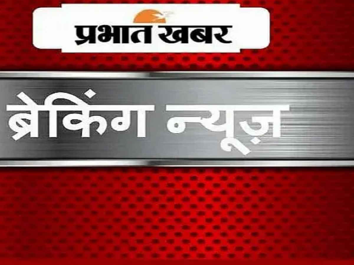 Breaking News: दिल्ली के प्रताप नगर की एक फैक्टरी में लगी आग, कोई हताहत नहीं