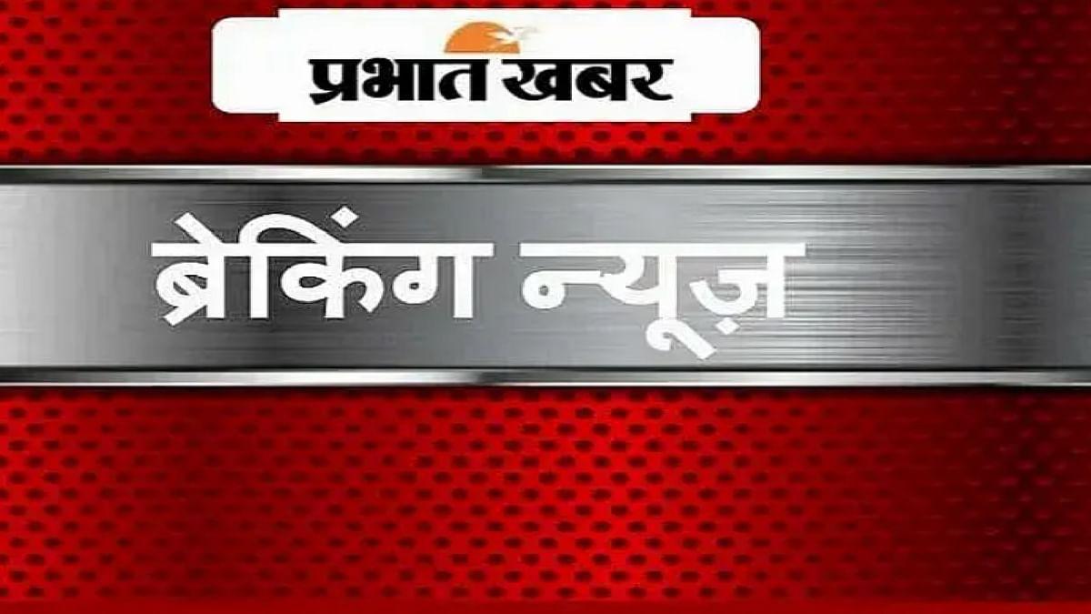 Breaking News: चुनाव आयोग आज शाम साढ़े चार बजे करेगा प्रेस कॉन्फ्रेन्स