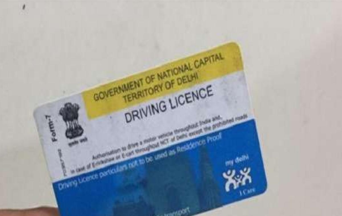 अब ट्रैफिक नियमों को तोड़ा तो खैर नहीं, ड्राइविंग लाइसेंस भी हो सकता है कैंसल