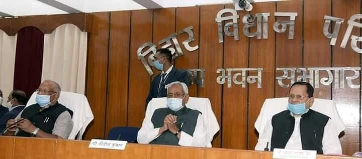 Cabinet expansion in Bihar : परिषद के 12 पद भरे जाने के बाद होगा कैबिनेट विस्तार, इन नामों पर हो रहा है विचार