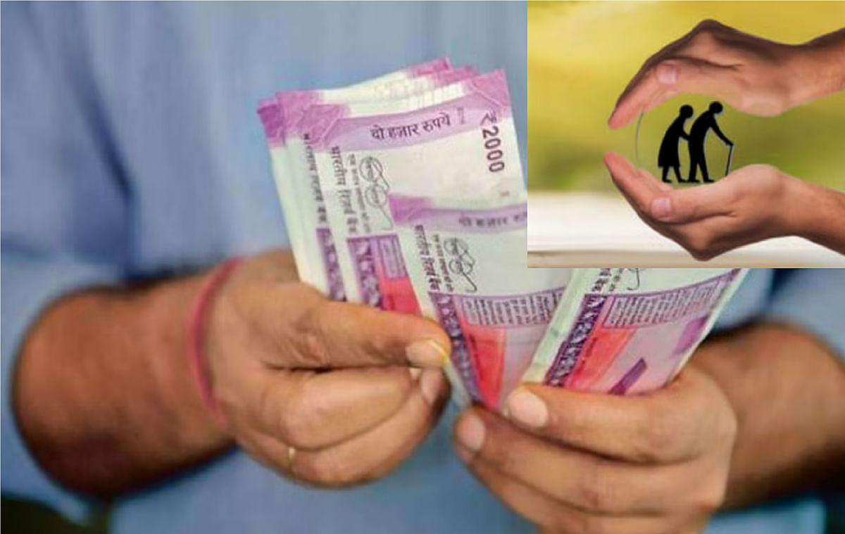Atal Pension Yojana : 42 रुपये प्रतिमाह भरें  और रिटायर्ड होने पर पायें पेशन