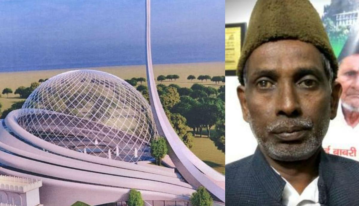 26 जनवरी से अयोध्या में कैसे शुरू होगा नई मस्जिद का निर्माण? इकबाल अंसारी ने डिजाइन को किया खारिज