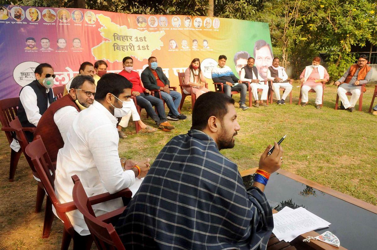 Chirag Paswan ने भंग की LJP की सभी कमेटी, NDA से अलग और BIHAR CHUNAV में हार के बाद बड़ा कदम