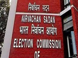 कोरोना नियमों का पालन नहीं किया तो राजनीतिक रैलियों पर लगा देंगे रोक, चुनाव आयोग की दो टूक