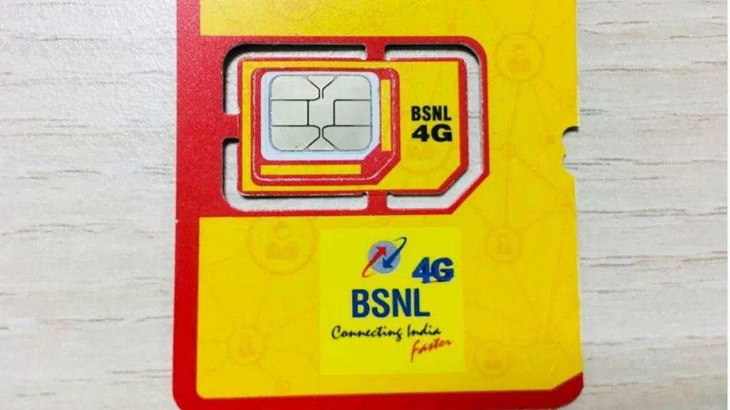 BSNL का बंद नंबर दोबारा कैसे चालू कराएं? जानें आसान तरीका