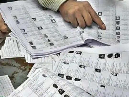 Panchayat Election: बिहार पंचायत चुनाव में वोटर लिस्ट लेने का नियम बदला, मुखिया, सरपंच, वार्ड और जिला परिषद प्रत्याशी ध्यान दें!
