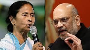 Bengal Assembly Election: मिशन नंदीग्राम से पहले अमित शाह का ममता पर बड़ा हमला, Tweet - दीदी आपको बहुत भारी पड़ेगी हिंसा