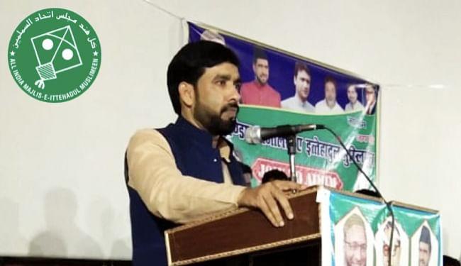 AIMIM की नजर उत्तर प्रदेश विधानसभा चुनाव पर, BSP से गठबंधन कर प्रदेश में बिगाड़ सकता है चुनावी समीकरण