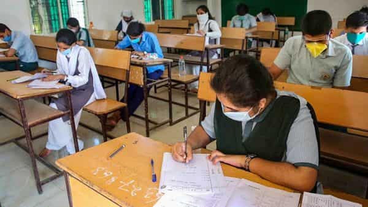 Bihar Board Exam 2021: सीसीटीवी की निगरानी में होगी मैट्रिक-इंटर परीक्षा, बोर्ड ने जारी किये दिशा-निर्देश