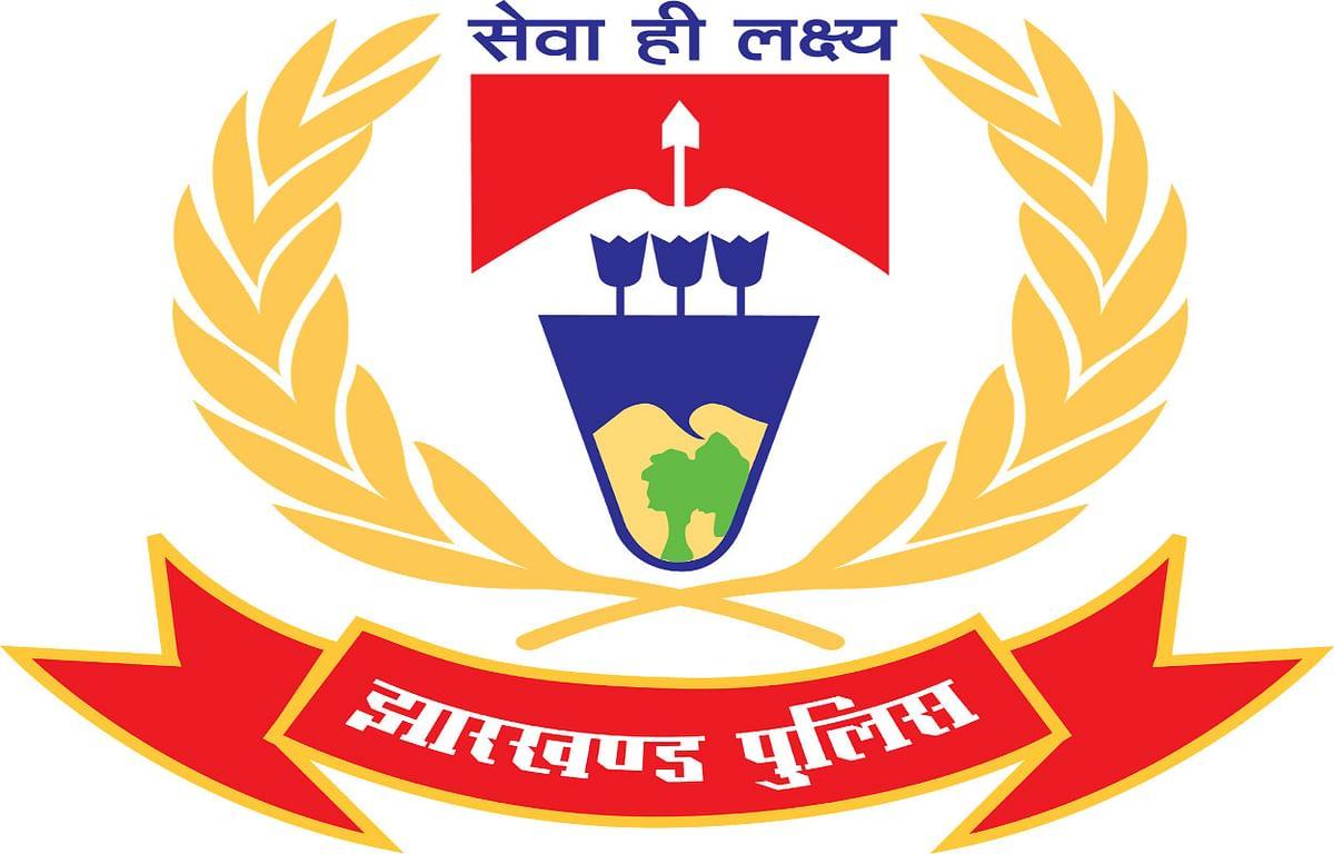 Jharkhand Naxal Latest News : 10 लाख के इनामी नक्सली जीवन कंडुलना ने रांची पुलिस के समक्ष किया सरेंडर, पढ़िए किन जिलों में थी इसके नाम की दहशत