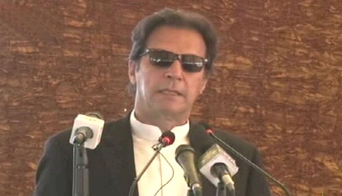इमरान खान ने फिर अलापा गिलगितिया राग, गिलगित-बाल्टिस्तान को अस्थाई प्रांत का दर्जा देने का किया ऐलान