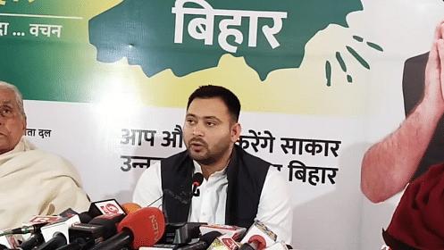 Kisan Andolan: कृषि बिल को Tejashwi Yadav ने बताया काला कानून, कहा- बिहार के किसान भी करें आंदोलन