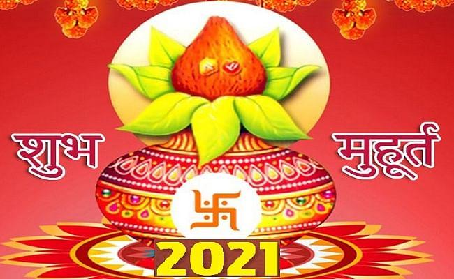 Holi 2021: 28 मार्च को दिन में भद्रा समाप्त, जानिए किस समय होलिका दहन करना रहेगा शुभ...