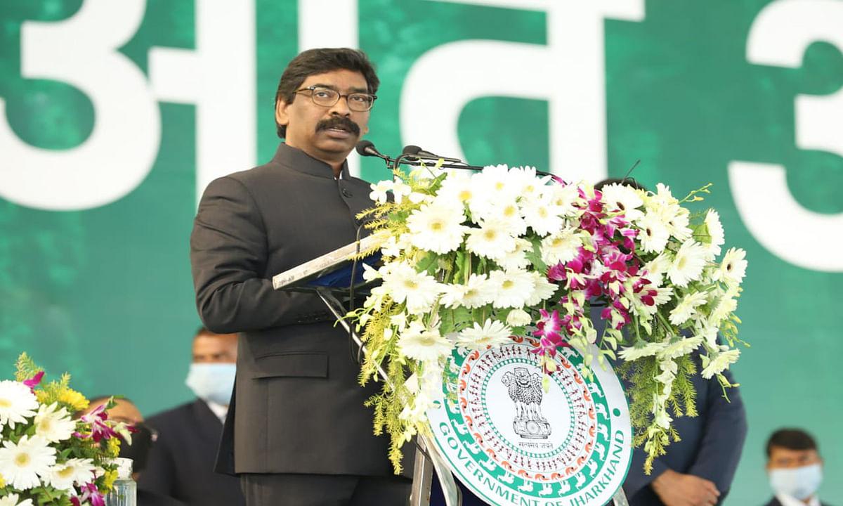 Jharkhand Naxal News : झारखंड में उग्रवाद नियंत्रण का सीएम हेमंत सोरेन का ये है मेगा प्लान, पढ़िए कैसे मुख्यधारा से भटके नक्सलियों को नया जीवन दे रही सरेंडर पॉलिसी