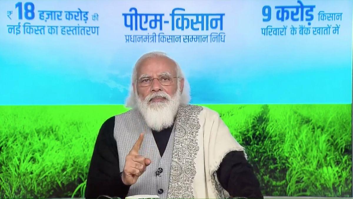 PM Kisan Samman Nidhi Yojana : यूपी के दो करोड़ से अधिक किसानों के खाते में आयी किस्त की राशि,आपको अबतक नहीं मिला लाभ, तो जानिए कैसे करें रजिस्ट्रेशन
