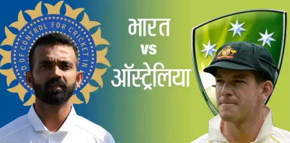 IND vs AUS : कंगारुओं को टीम इंडिया ने दिखा दी औकात, बीसीसीआई ने दिया पांच करोड़ का इनाम
