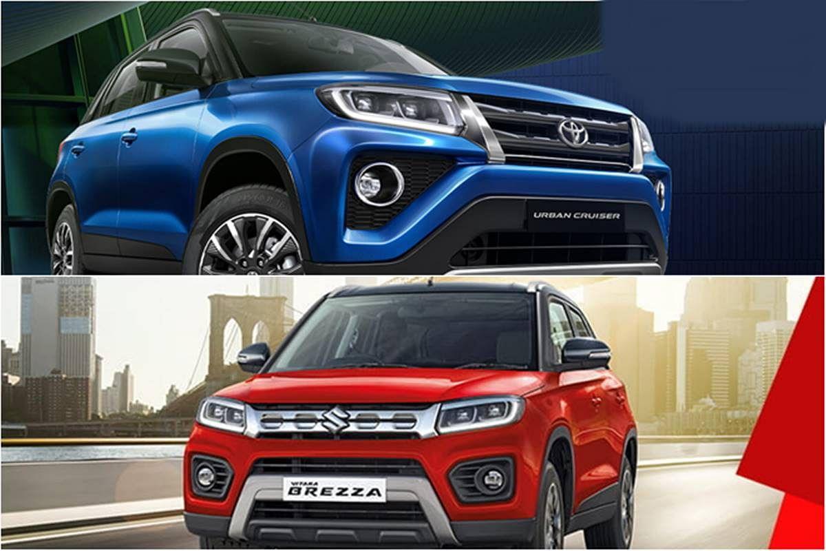 SUV Vitara Brezza को लेकर Maruti Suzuki का बड़ा ऐलान, Toyota के प्लांट में नहीं होगा प्रोडक्शन