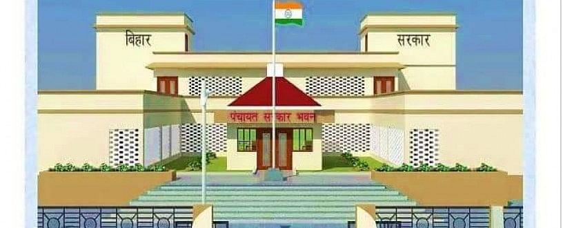 बिहार के 117 नगर निकायों में बनेंगे एक जैसे कार्यालय भवन, जमीन की तलाश शुरू