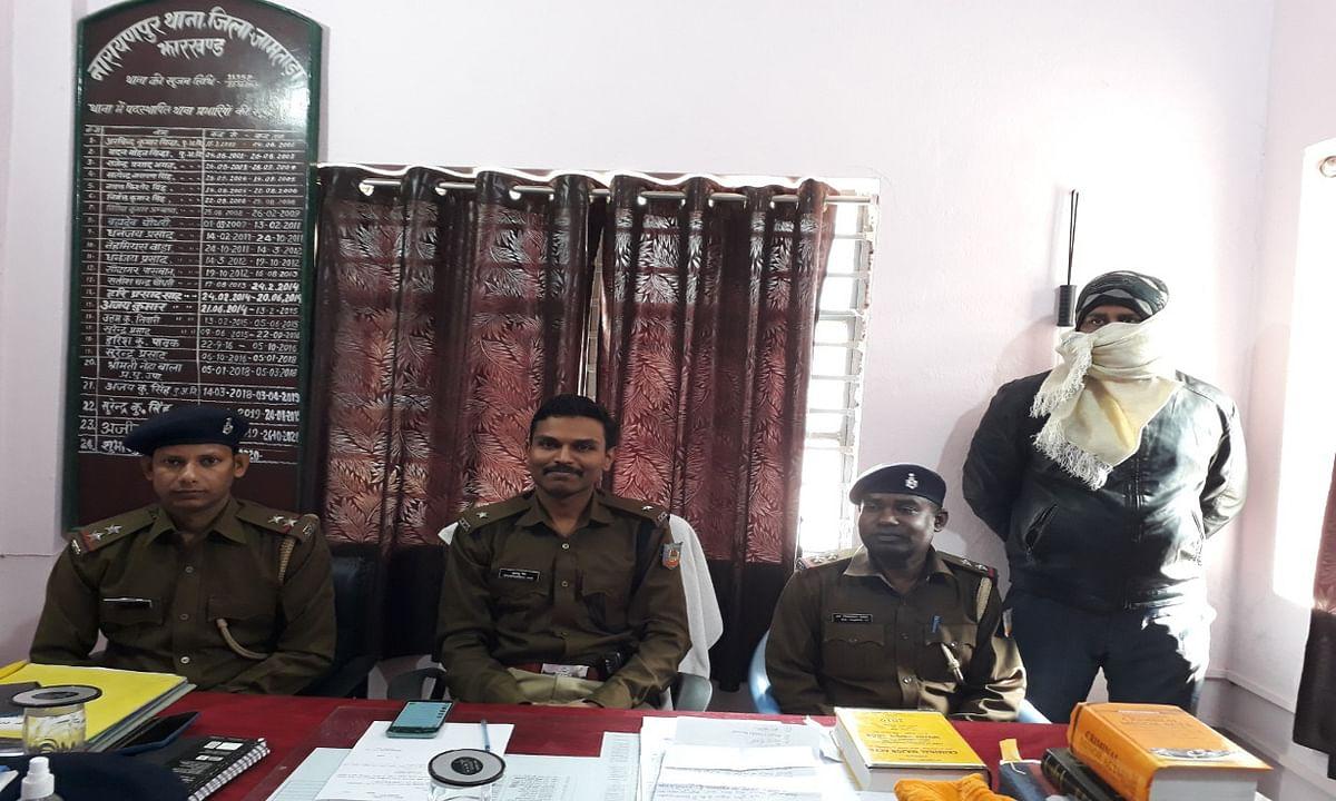 नौकरी दिलाने के नाम पर 21 लोगों से ठगी, धनबाद का सोमनाथ जामताड़ा से हुआ गिरफ्तार