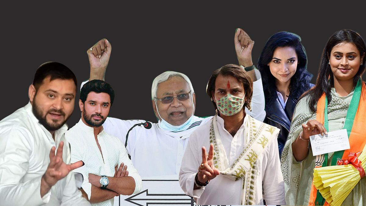 Year Ender 2020: बिहार की राजनीति में इस साल इन चेहरों का 'कमाल', जिनसे आने वाले कल में हैं काफी उम्मीदें