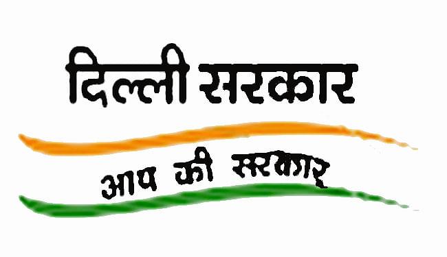 दिल्ली सरकार ने तीन कृषि कानून में से एक की जारी की अधिसूचना, शेष दो पर हो रहा विचार