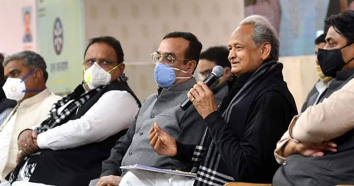 Rajasthan Cabinet Expansion : राजस्थान में कैबिनेट विस्तार से पहले जाएगी इन मंत्रियों की कुर्सी ! सीएम अशोक गहलोत ने Ajay Maken को भेजी 'रिपोर्ट'