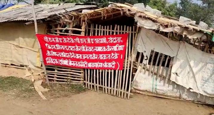 नक्सली कुंदन पाहन के बारीगड़ा समेत दर्जनों गांवों में नक्सलियों ने लगाये पोस्टर, पुलिस के लिए बनी चुनौती