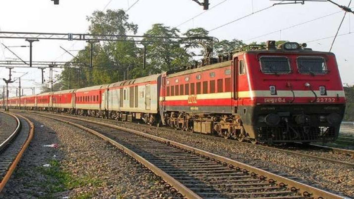 Indian Railways / IRCTC / Train News :  यात्रीगण कृपया ध्यान दें, हावड़ा-कालका मेल का बदला नाम, अब इस नाम से होगी बुकिंग