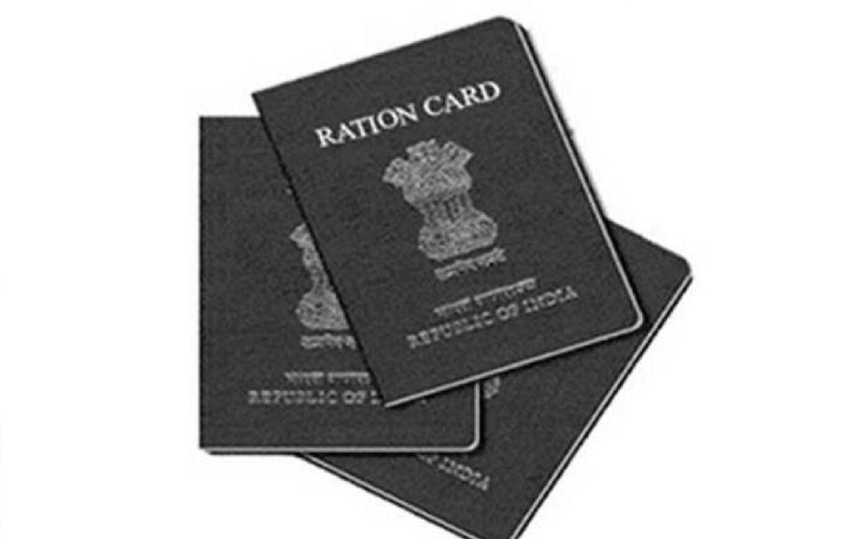 Ration Card Latest News : झारखंड में 3 लाख से अधिक फर्जी राशन कार्ड रद्द, 85 हजार से अधिक कार्ड से उपभोक्ता नहीं कर रहे थे राशन का उठाव