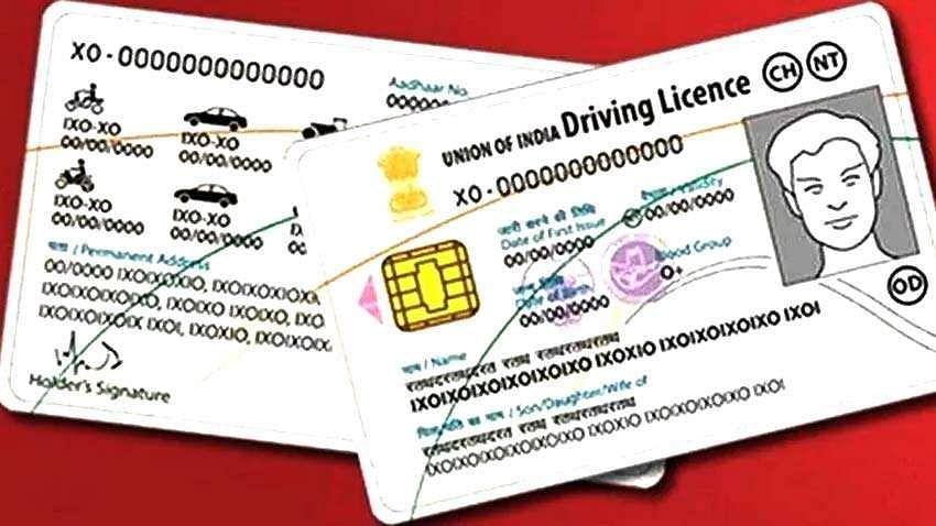 ड्राइविंग लाइसेंस बनाने में नीतीश सरकार ने दी छूट, जानें अब कितने रुपये होंगे खर्च
