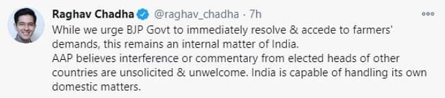 राघव चड्ढा का ट्वीट