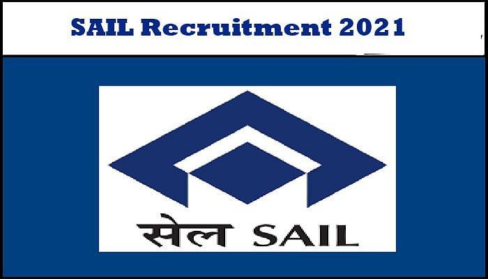 Sarkari Naukri, SAIL Recruitment 2021: स्टील अथॉरिटी दे रहा है सरकारी नौकरी करने का सुनहरा मौका, जाने आवेदन प्रक्रिया से जुड़ी हर डिटेल