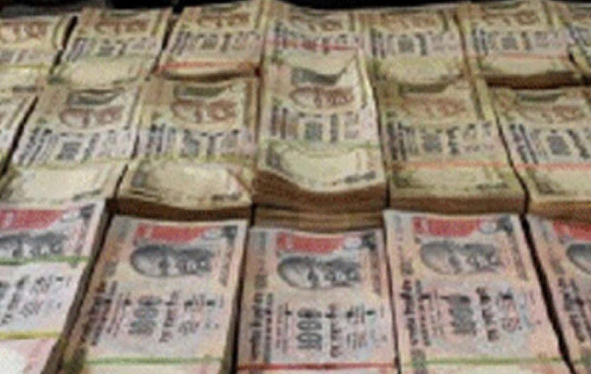 Black money in india : 9 करोड़ रुपये के कालेधन को किया सफेद, अब हुआ गिरफ्तार