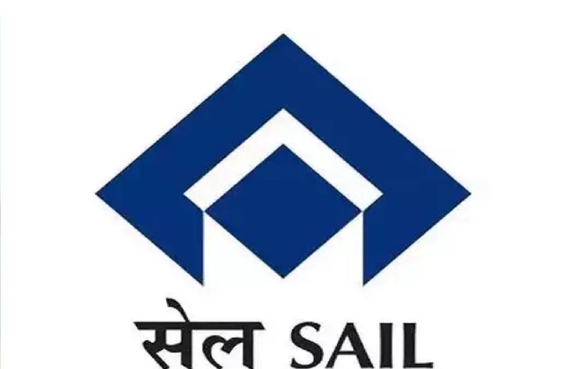 Sarkari naukri news :  सेल में नौकरी का मौका, जानें अंतिम तारीख