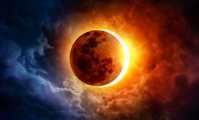 Surya Grahan 2020 Date, Timings in India: इस दिन लगने वाला है साल का अंतिम सूर्यग्रहण, सूतक काल के दौरान रखें इन बातों का ख्याल