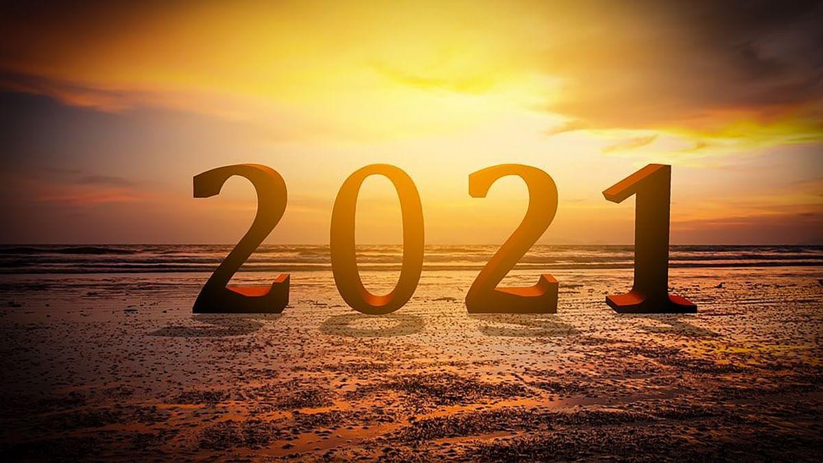 01 January 2021 को सर्वार्थ व अमृतसिद्धि योग का शुभ संयोग, पुष्य नक्षत्र में उगेगा New Year का सूरज, खरीदारी व निवेश के लिए बेहतर