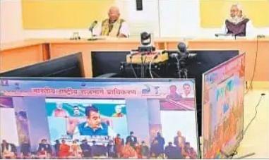 पूर्वांचल एक्सप्रेसवे से बिहार को कनेक्टिविटी की मंजूरी, गणितज्ञ बशिष्ठ नारायण के नाम पर होगा नया कोईलवर पुल