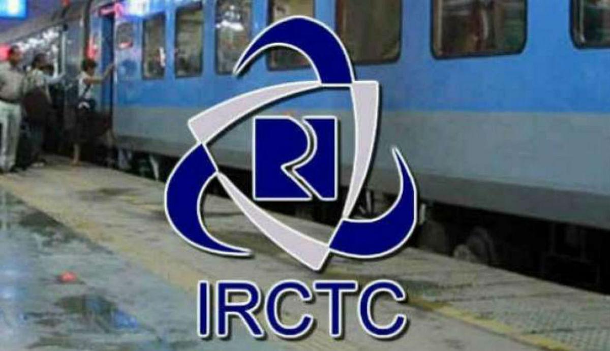 IRCTC की अपग्रेडेड वेबसाइट कल लॉन्च करेंगे रेल मंत्री पीयूष गोयल, अब फटाफट ऑनलाइन बुक हो जाएगा टिकट