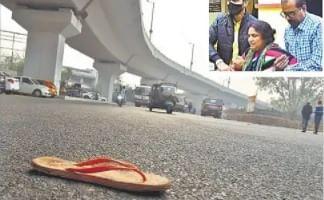Bihar News: घर में हुई चोरी, तो सब इंस्पेक्टर की बेटी ने  खुद को मान लिया गुनहगार, डिप्रेशन में पुल से कूदकर दे दी जान