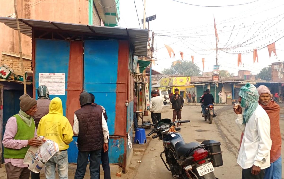 झारखंड में कोयला ढुलाई करने वाली ट्रांसपोर्टिंग कंपनियों को उग्रवादियों ने दी 'फौजी' कार्रवाई की चेतावनी से दहशत