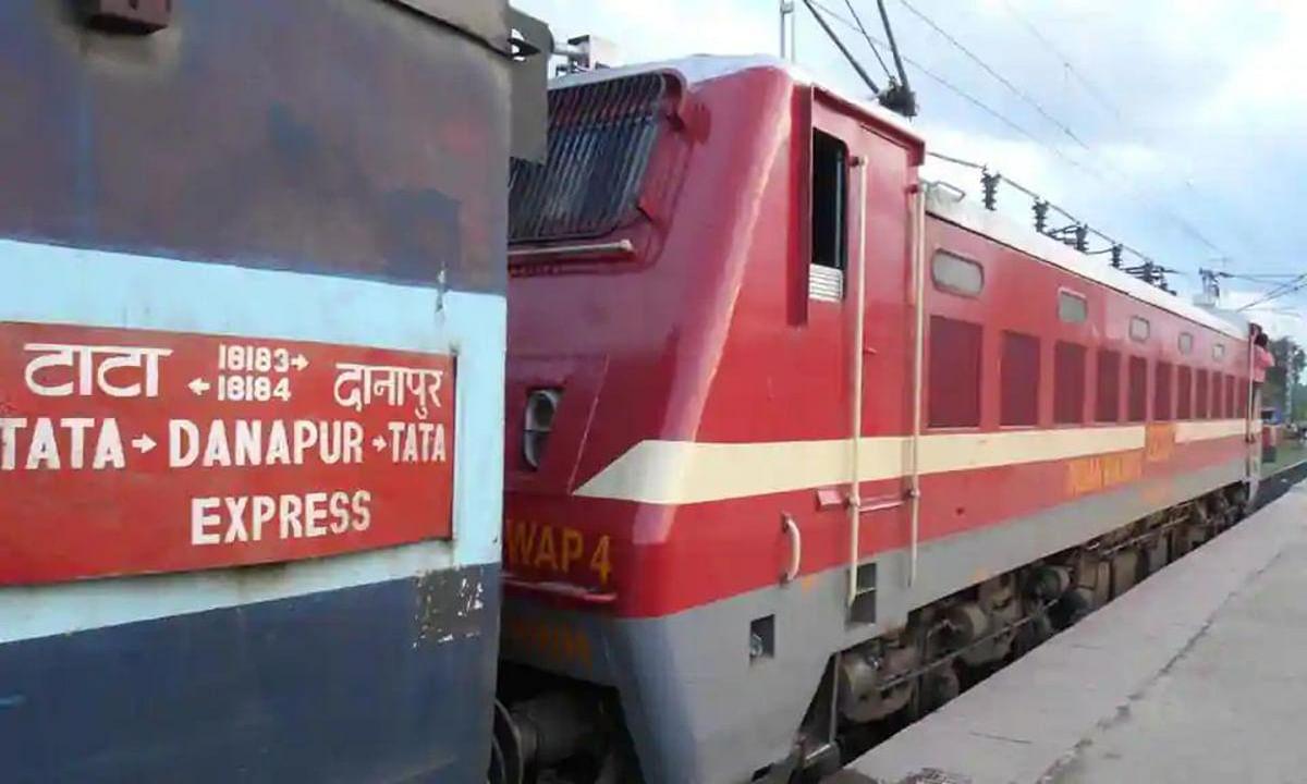 IRCTC/Indian Railways News : टाटानगर और हटिया से चलने वाली कई ट्रेनों के फेरे बढ़े, कई गाड़ियां चलेंगी हर दिन, देखें पूरी लिस्ट
