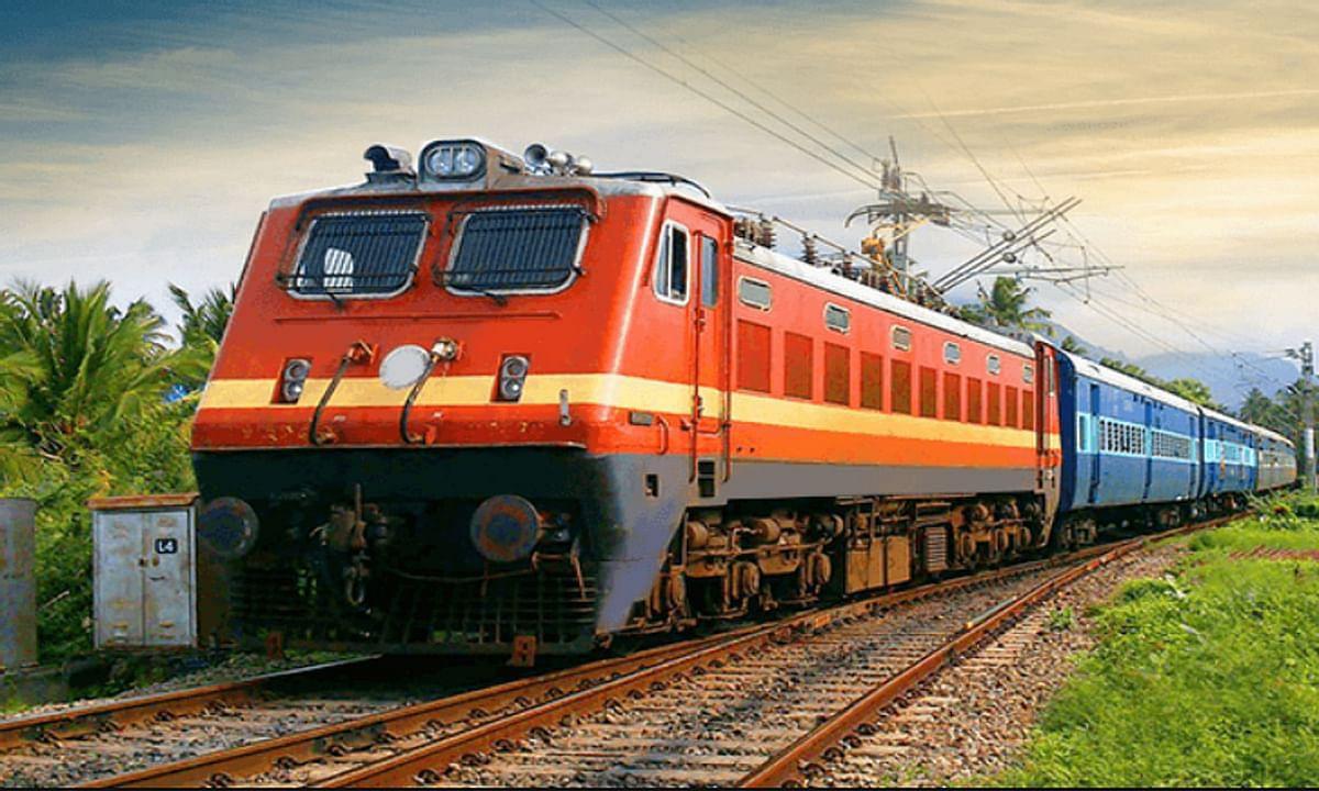 Bihar Train News: होली से पहले नयी दिल्ली-भागलपुर समेत तीन जोड़ी साप्ताहिक एक्सप्रेस के परिचालन को मंजूरी, जानें पूरा शेड्यूल