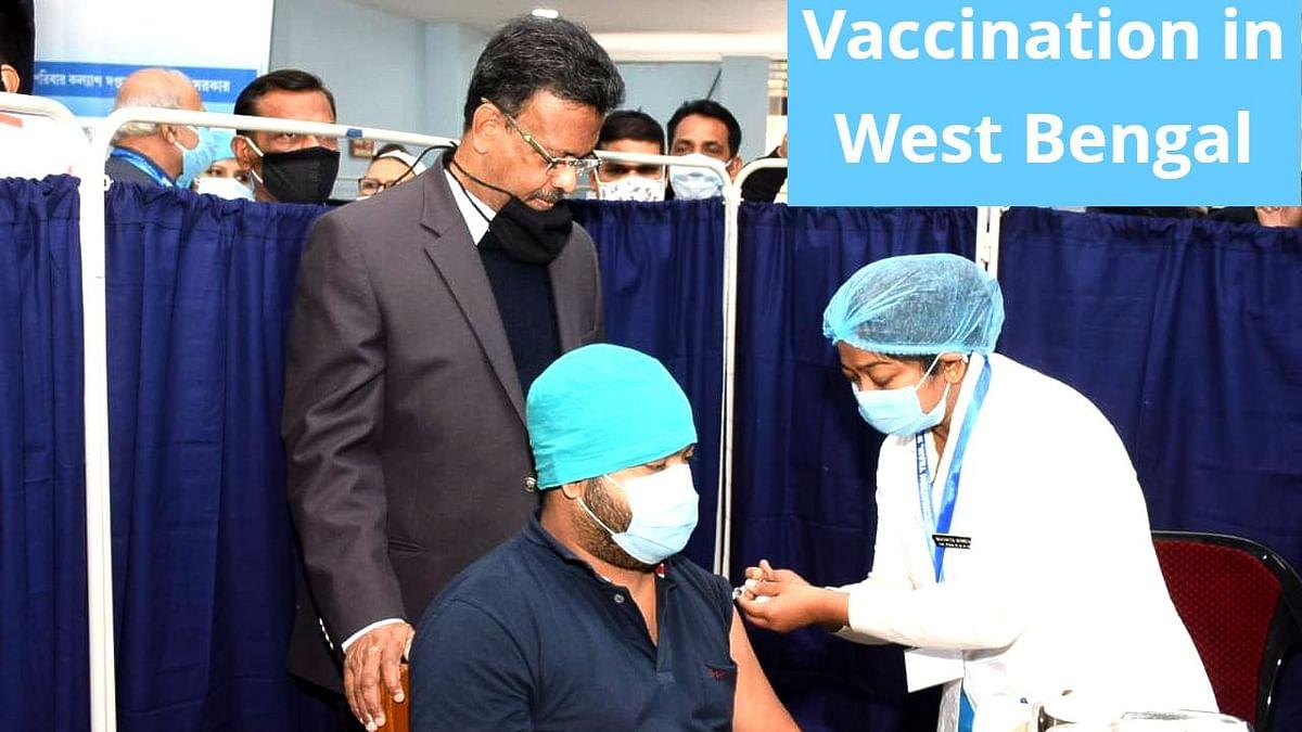 बंगाल में पहले दिन 20,700 स्वास्थ्यकर्मियों को लगा कोरोना का टीका, 207 केंद्रों पर टीकाकरण