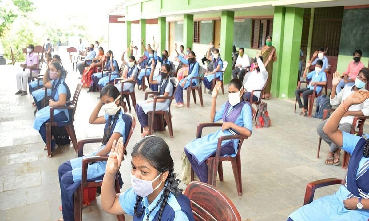 Jharkhand Sarkari School Chhutti List 2021  : झारखंड शिक्षा विभाग ने जारी किया सरकारी स्कूलों के छुट्टियों का कैलेंडर, यहां देखें पूरी लिस्ट