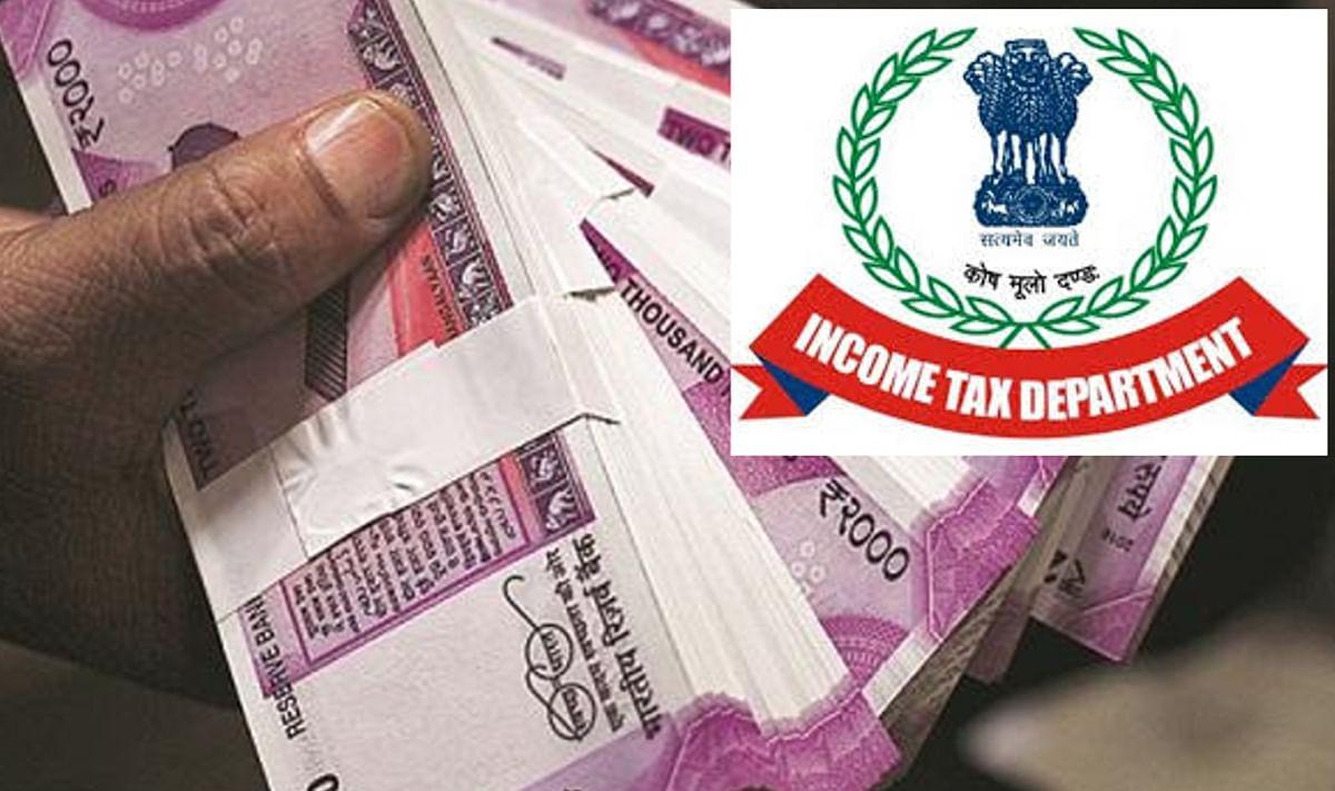 Income Tax Raid: आयकर विभाग ने कोलकाता में की छापामारी, 170 करोड़ से अधिक काला धन मिला