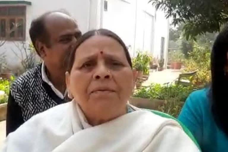 अपने जन्मदिन पर राबड़ी देवी ने फोड़ा सियासी बम, जानें- सीएम नीतीश को दोबारा गठबंधन में लेने के बारे में क्या बोलीं